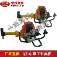 NSL125汽油机式手持直向砂轮机,汽油机式手持直向砂轮机结构,ZHONGMEI