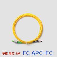 中慈 fc/apc-fc单模单芯光纤跳线