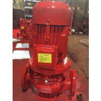 单级切线恒压消防泵 消防喷淋泵 XBD2/6.94-65L-125 3KW 不阻塞扬程功率流量