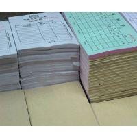 上海松江大学城附近的印刷厂 画册设计找松彩