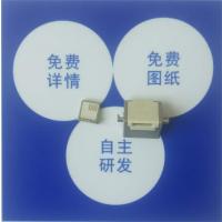 (苹果公头+苹果母座)背夹分体式~IP5充电插头背夹充电宝电池alt