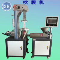 XH-430B西门子PLC系统控制面板吹膜机、TPU、PE吹膜机、吹塑机