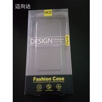 PVC PET 手机配件胶盒包装 充电宝包装 数据线胶盒包装