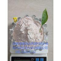徐州徳枢新材料漆雾凝聚剂HB,A剂原材料,2%的原材料
