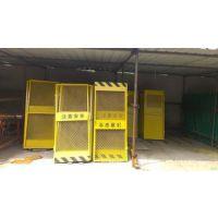 广东省hysw单双开电梯安全门临时门 拆装方便--268