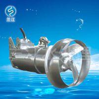 QJB4KW不锈钢潜水搅拌机价格