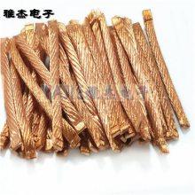 一体焊接式铜导电带 铜编织线软连接