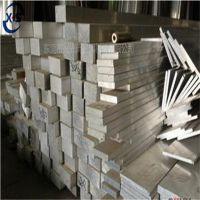 国标AL6061T6铝排材 导电用合金铝排