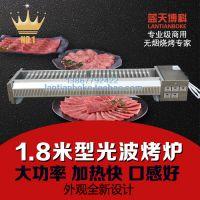蓝天博科烤炉商用不锈钢石英管电烤炉 远红外线光波加长玻璃管电烤串炉