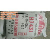 梧州hj431焊剂、实惠德焊接材料(图)、hj431焊剂规格