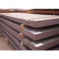 云南钢板报价/Q235B钢板现货加工