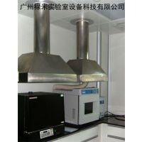 禄米厂家生产 304不锈钢原子抽风罩 仪器吸风罩 废气吸附装置