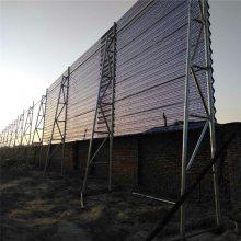 金属板防风网 煤场抑尘网 码头储煤查厂防风网