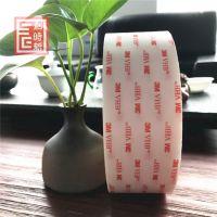 透明3MVHB亚克力双面胶 广告标牌双面胶 1mm无痕强力胶带