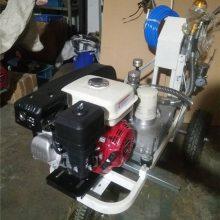 天德立ZS—I液压柱塞泵单枪划线机 冷喷标线漆喷涂机 马路划线机