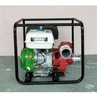 小型应急3寸汽油机水泵价格销售HS30HX