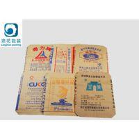 南京浪花包装专业定做砂浆、水泥、白水泥全纸阀口袋-质量优-价格优惠