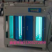塑料厂废气处理设备 uv光氧催化处理设备厂家现货