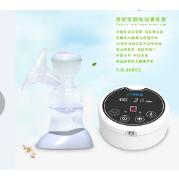 电动吸奶器(百乐亲)802