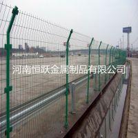 河南厂家定制双边丝护栏网、高速公路隔离网、养殖防护围栏网