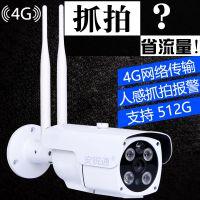 安锐通二次开发红外夜视车载智能电子监控系统4G全网通网络高清摄像探头厂家
