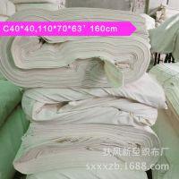 涤棉涤纶化纤孝衣孝服丧服白大褂护士服成品加工定做各种规格质量