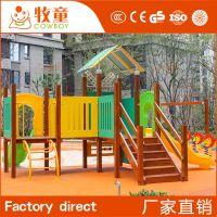 厂家直销幼儿园户外健身器材 儿童组合滑梯 不锈钢滑梯厂家定制