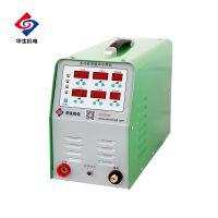 双脉冲广告字焊机 不锈钢广告字焊接 安徽冷焊机厂家