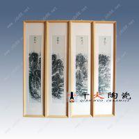 景德镇手绘陶瓷瓷板画山水风景四幅挂屏书房