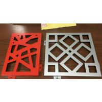 厂家定制国景异形雕花铝单板 镂空铝单板