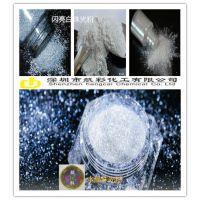 航彩珠光粉HC183闪银真瓷胶 美缝剂月光银白色珠光粉 印花涂料