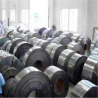 厂家日本进口弹簧钢SUP6高弹板料耐磨优质卷带规格齐批发价