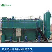 MBR智能一体化污水处理设备
