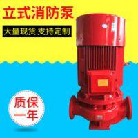 吕梁市消防泵选型XBD11/80-HY喷淋泵 消火栓泵 控制柜 稳压泵