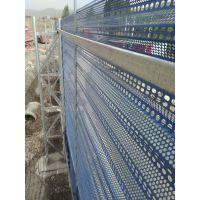 单峰防风抑尘网 煤场挡风墙 成型宽度450mm 圆孔