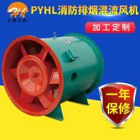 风机 上海双速混流消防排烟3C风机系统 混流通风机正压送风机