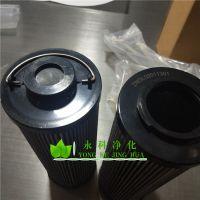 永科净化ZNGL02010901滤芯,电厂润滑油双筒过滤器滤芯