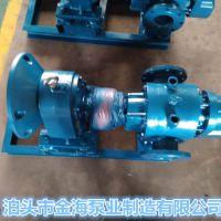 供应转子泵两叶罗茨泵糖稀泵稠油输送泵电动泵润滑油泵金海泵业