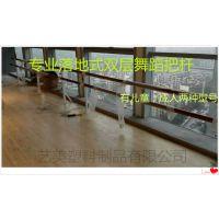 落地式双层舞蹈把杆沧州艺美生产,批发+零售