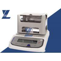 扬州中朗供应ZL-DH300电子密度计