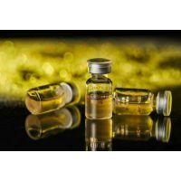 干细胞修护原液
