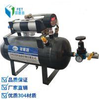 菲恩特模具热流道压力增压泵 气压增压系统厂家直销