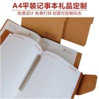 圣采实业是中国专业的房地产礼品记事本定制公司
