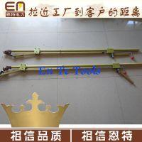 绝缘硬质工具 绝缘直拉式断线剪 ZKG-2-10C 万齐