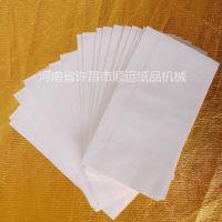 加工餐巾纸的机器 餐巾纸机 餐巾纸是什么生产的