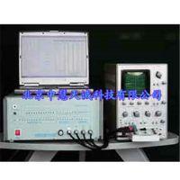 智能图示仪校准仪 型号:NIBJ-4801C
