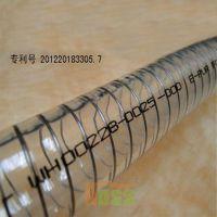 食品级PVC钢丝管 卫生级热水管 光滑特氟龙单管 广东诺思软管 WH00228