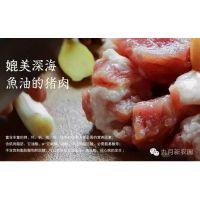 宁乡散养土花猪肉批发 绿色营养 散装猪肉批发