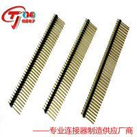 生产加工 PH2.54间距 2~40P单排双塑排针 DIP直针,镀金/镀锡