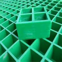 玻璃钢防滑网格板 楼梯网格板 塑料格栅板规格【至尚】